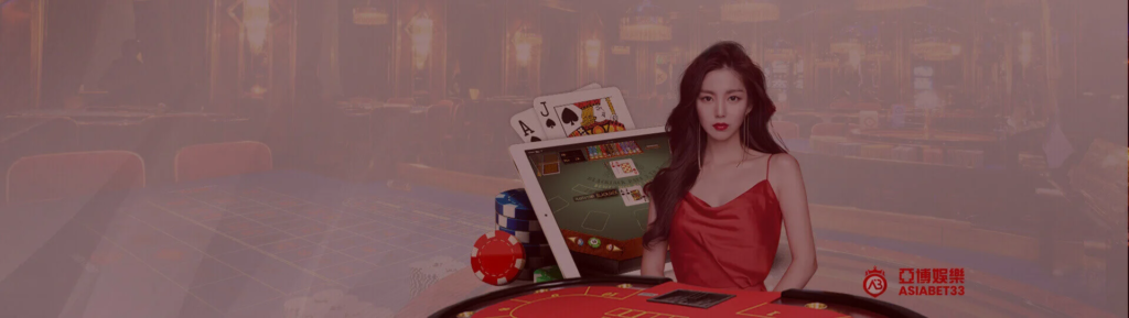asiabet33th live casino 2021