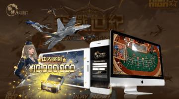 allbet-casino-review